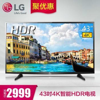 LG43LG61CH-CK43吋4K液晶平板智能网络高清IPS硬屏电视机4042