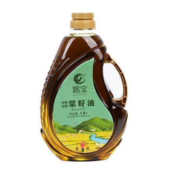 【鹮宝实业】小机压榨浓香菜籽油1.8L包邮