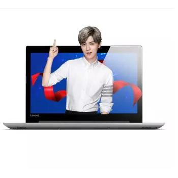 Lenovo/联想小新潮5000【正规发票】【全国联保】 15.6英寸窄边框笔记本电脑I5-7200U 4G 1T