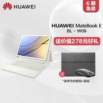 【12英寸】Huawei/华为MateBookEBL-W09m3轻薄二合一笔记本