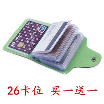 新款情侣卡包特价包邮小巧男女式26多卡位名片夹卡套防磁卡包