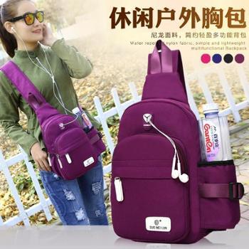 新款胸包布背包户外运动斜跨骑行包胸前旅游男女包韩版女单肩挎包