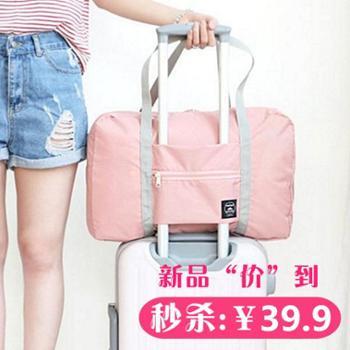 手提旅行包拉杆包行李袋旅游短途单肩包防水折叠袋