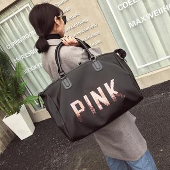 防水牛津pink亮片健身包短途旅行包女士手提包运动包大容量行李袋