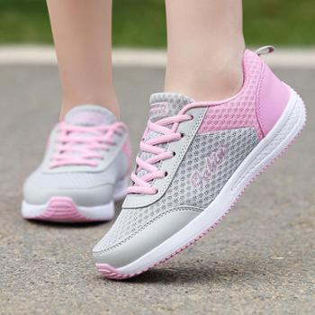 新款网面运动女式休闲鞋撞色舒适透气青春慢跑鞋运动鞋女鞋A