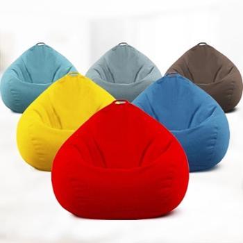 沙发小户型客厅卧室创意凳子迷你躺椅单人豆袋现代简约懒人榻榻米