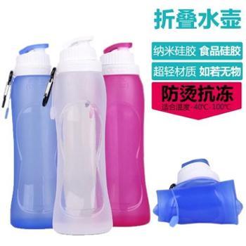 硅胶特软旅行用品户外旅游出差旅行硅胶折叠水壶水瓶水杯运动健身