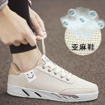 夏季帆布鞋男鞋子小白鞋板鞋韩版潮流透气亚麻布鞋休闲鞋百搭潮鞋
