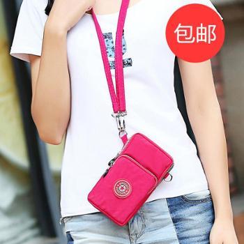 2018新款手机包女斜挎包韩版手机袋挂脖手腕零钱包装迷你小包包竖