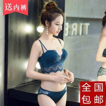 调整型防下垂聚拢文胸内衣女无钢圈性感女士套装收副乳小胸罩上托