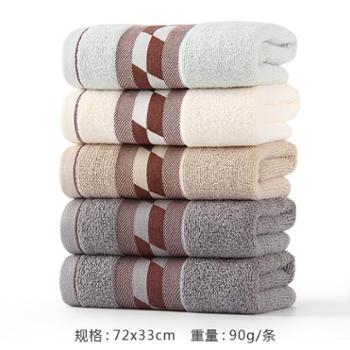 稻草人5条装毛巾纯棉洗脸家用成人柔软全棉速干强吸水大毛巾*