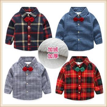 宝宝格子衬衣加厚男冬装韩版男童童装儿童加绒衬衫厚tx-6336
