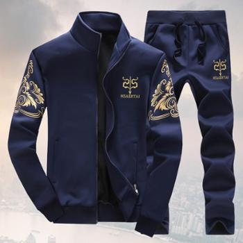 2016新款套装男士运动套装春秋季立领休闲卫衣外套棒球服男运动服SLSD07