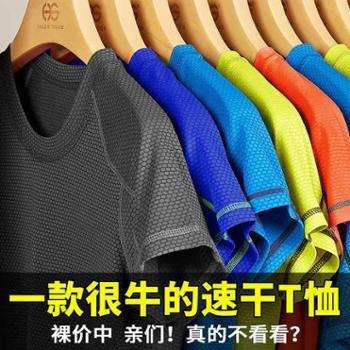 速干衣男装短袖宽松健身跑步衣半袖女情侣装体恤夏季大码运动t恤