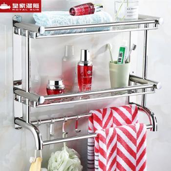 卫生间置物架壁挂免打孔双层浴室毛巾架不锈钢2层洗手间厕所挂件