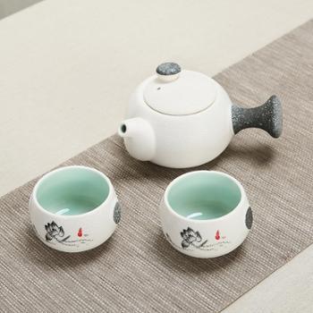 陶瓷功夫旅行包茶具套装小茶杯茶壶开业赠品活动送小礼品定制批發