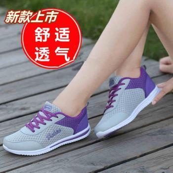 韩版运动鞋女鞋子新款百搭学生平底鞋网面透气软底跑步休闲鞋