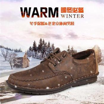 荣祖老北京布鞋软底男士布鞋防滑系带透气男休闲鞋潮