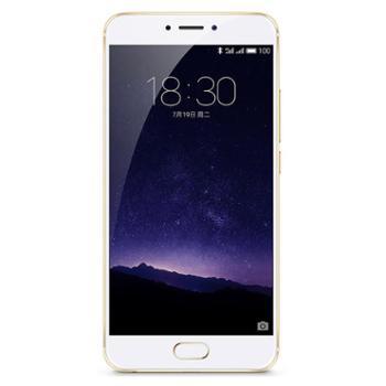 【628龙支付】魅族 MX6 全网通公开版 移动联通电信 4G智能手机