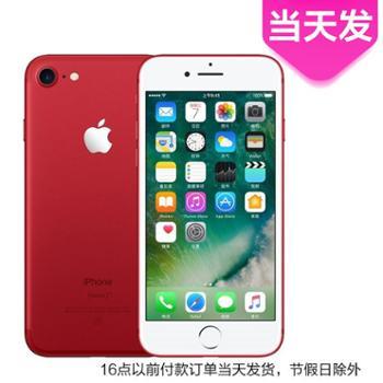 【628龙支付 现货速发】24期 苹果iPhone7 苹果7 全网通 移动联通电信 4G智能手机