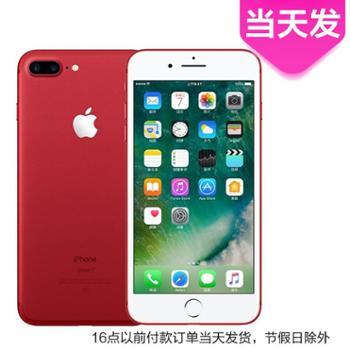 【628搜实惠 龙支付】24期苹果iPhone7 Plus 苹果7 Plus 全网通 移动联通电信 4G智能手机