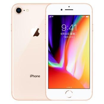 【12.12搜实惠】苹果Apple iPhone8 (A1863) 全网通 移动联通电信4G智能手机