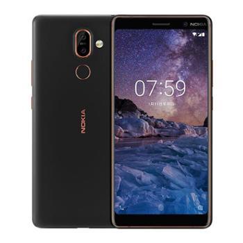 诺基亚7 Plus 全网通 双卡双待 4G智能手机