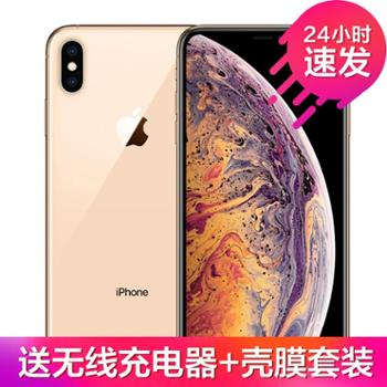 Apple iPhone XS 全网通版