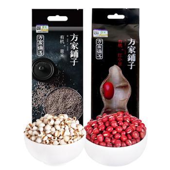 方家铺子套餐(红豆+薏米)