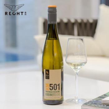 德国原装进口KM501雷司令莱茵高半甜型珍藏白葡萄酒750ml单支装冰酒洋酒