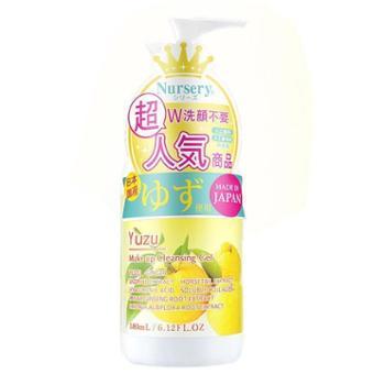 Nursery大柚子卸妆啫哩180ml日本脸部眼唇卸妆乳洁面温和清洁