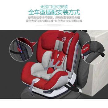 宝贝第一婴儿安全座椅isofix0-6岁儿童安全座椅汽车安全座椅