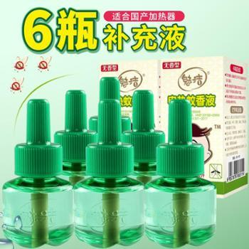 魅洁电热蚊香液驱蚊灭蚊家用无香型6瓶补充装