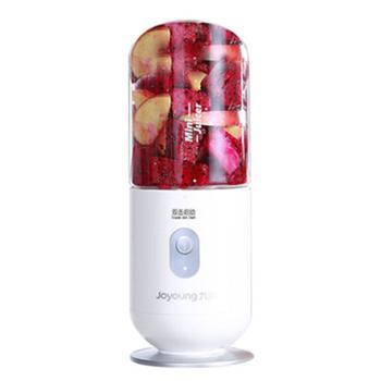 Joyoung/九阳JYL-C902D便携式榨果汁机摇摇杯迷你型料理机可充电