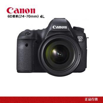 佳能/Canon EOS 6D 单反套机 EF 24-70mm 数码单反相机