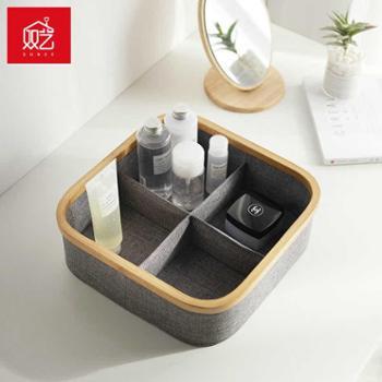 双艺桌面收纳盒木质多格多功能文具整理收纳盒布艺化妆品收纳盒 生活用品 厨房用具