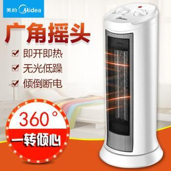 美的取暖器NTH20-17LW塔式暖风机家用节能摇头电暖气立式电暖静音