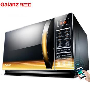 Galanz/格兰仕G90F25CN3L-C2(G2)家用智能微波炉光波炉一体机