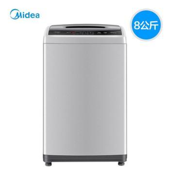 Midea/美的8公斤洗衣机全自动家用大容量波轮带甩干