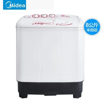Midea/美的8公斤半自动迷你波轮洗衣机家用双桶小型
