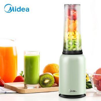 Midea/美的果蔬多功能榨汁杯水果料理机辅食搅拌