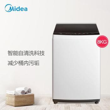 Midea/美的MB80ECO8公斤kg家用洗衣机全自动波轮大容量