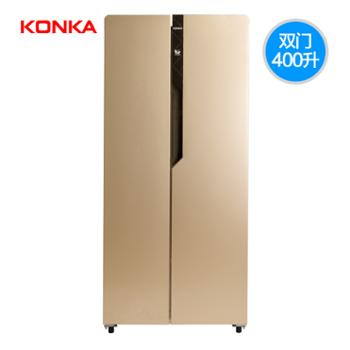 KONKA/康佳BCD-400EGX5S400升对开门冰箱家用双门