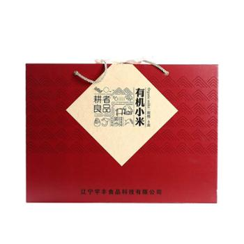 耕者良品有机黄小米2400g礼盒