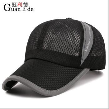 冠利德韩版男女士棒球帽新款时尚透气鸭舌帽夏季全网户外遮阳帽子 3个装!