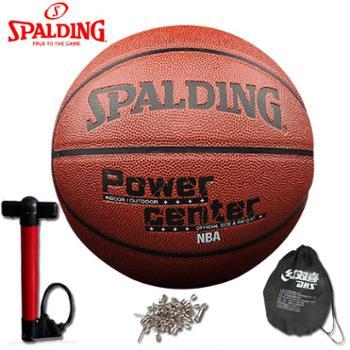 斯伯丁篮球NBA控球后卫PU室内外防滑耐磨比赛篮球74-100 102