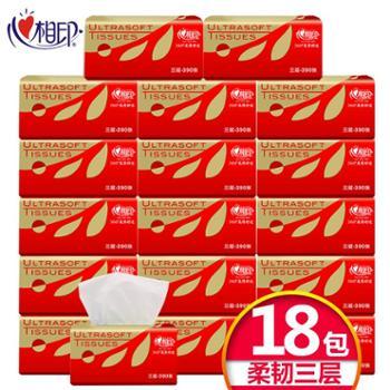 支持积分和电子券!心相印纸巾红悦抽纸面巾纸一提6包共3提18包