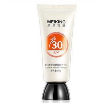 美康粉黛美白清爽防晒乳霜SPF30+全身面部隔离保湿防水