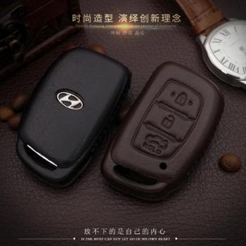 车达品北京现代钥匙包真皮钥匙套途胜名图朗动领动IX25IX35瑞纳悦动胜达索纳塔悦纳汽车钥匙扣