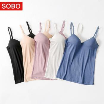SOBO无钢圈文胸内衣一片式隐形胸托打底吊带背心A220